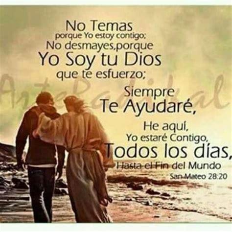 imagenes de dios esta contigo no temas ni desmayes bible spanish pinterest