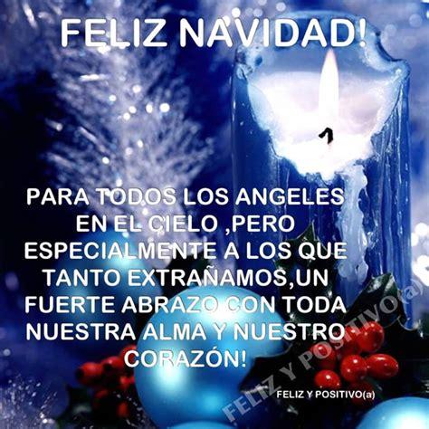 imagenes cool feliz navidad feliz navidad para todos los 225 ngeles en el cielo imagen