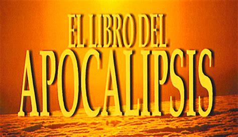 libro apocalipsis iglesia cristiana casa de luz quot libro de apocalipsis quot estudio bibl 237 co 07 12 2012