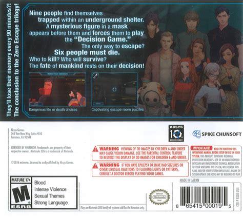 Kaset 3ds Zero Escape Zero Time Dilemma zero escape zero time dilemma box for 3ds gamefaqs