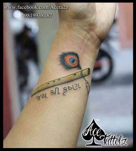 flute tattoo lord krishna designs ace tattooz studio