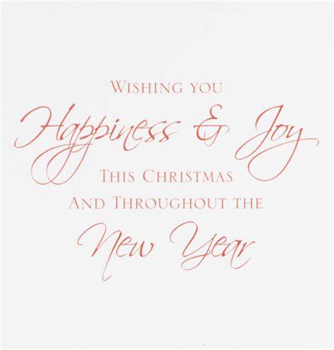 modern merry christmas script photo christmas card set   photo insert cards christmas
