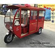 China New Classic Auto Rickshaw Passenger Tricycle Bajaj