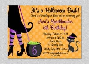 witch costume birthday invitation by the trendy butterfly catch my