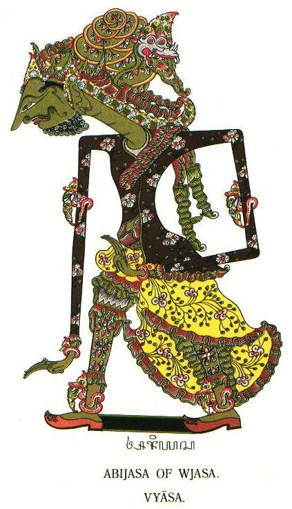 Wayang Kulit Pandu Dewi Madrim 67 Cm mahabharata kisah konflik para pandawa dengan korawa