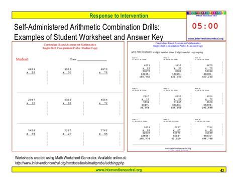 Math Motivation Worksheets