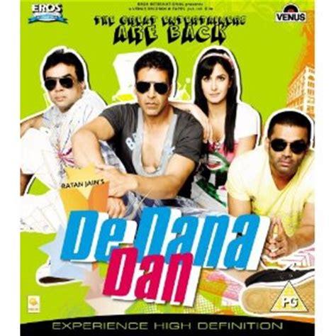 film comedy hindi de dana dan comedy hindi film bollywood movie indian
