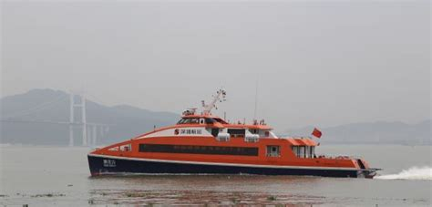 ferry xing coco yachts delivers first high speed passenger ferry to