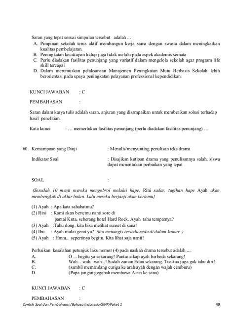 contoh biography bahasa indonesia contoh soal un bahasa indonesia smp pk1 dan pembahasannya