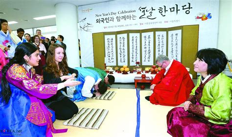 does korea celebrate new year celebrate the korean lunar new year the korea daily