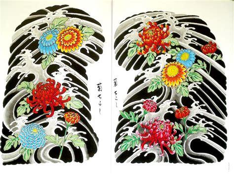 Jap Flash Art Traditional Japanese Tattoo Flash Art Japanese Flash