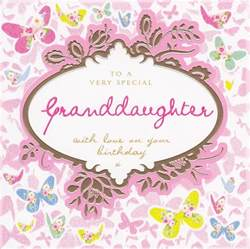 granddaughter special granddaughter birthday card cardspark personal
