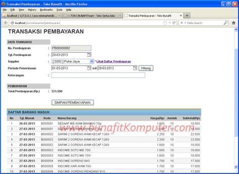 source code aplikasi cara membuat form berada di tengah contoh program kasir dengan php pigiadd