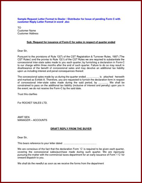 Business Letter For Dealership Request Letter Sle For Form Sle Format Of Request Letter For Approval Cover