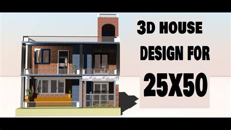 25x50 house design 25x50 क ल ए घर ड ज इन by build