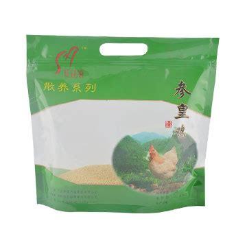Kemasan Snack Frozen Food Premium Vacuum Transparan Bag D 2000 Gram wholesale frozen chicken packaging with handle flat