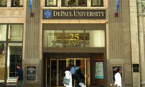 Depaul Jd Mba Program by Illinois School Directory Lawcrossing