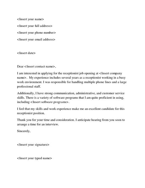 cover letter for receptionist at a vets entry level veterinary receptionist cover letter find