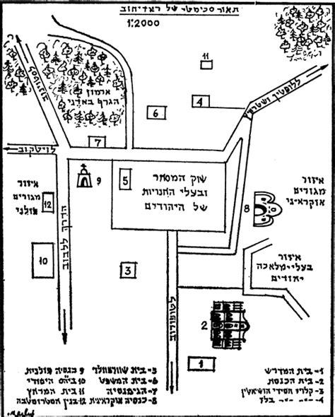 inside a synagogue diagram inside a synagogue diagram inside a synagogue diagram