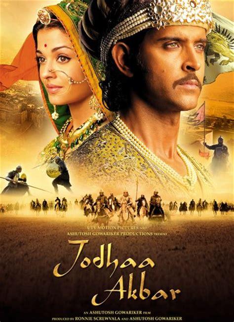film india jodha akbar jodhaa akbar 2008