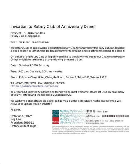 charity dinner invitation letter fundraiser and charity invitation card design