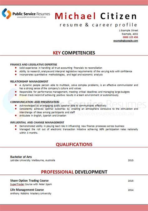 resume public service