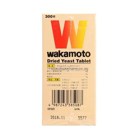 Wakamoto Strong wakamoto dried yeast tablets 300 tablets