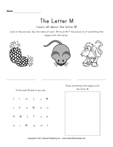 letter cancellation test worksheet 12 best images of letter cancellation worksheets letter