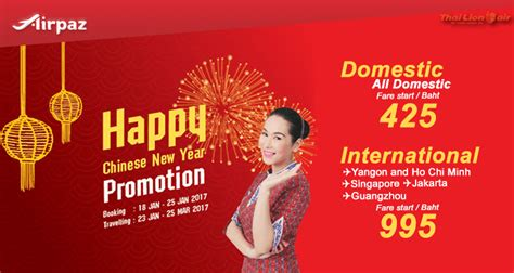 bank of china new year promotion thai air promotion new year special price