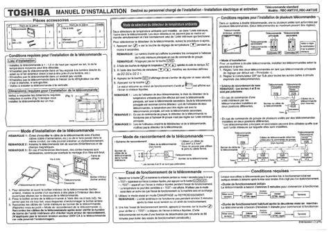 mode d emploi si鑒e auto trottine mode d emploi toshiba rbc amt32e climatiseur trouver une