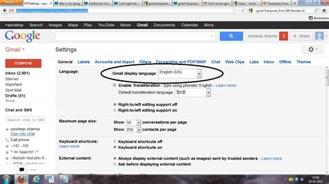 reset gmail to english my home google pg gmail is not english how do i change it