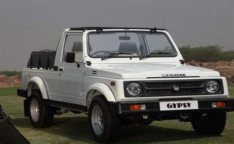 Maruti Suzuki Features Maruti Suzuki Price In India Images Mileage