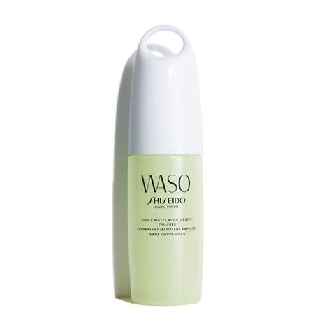 Moisturizer Shiseido waso matte moisturizer free shiseido
