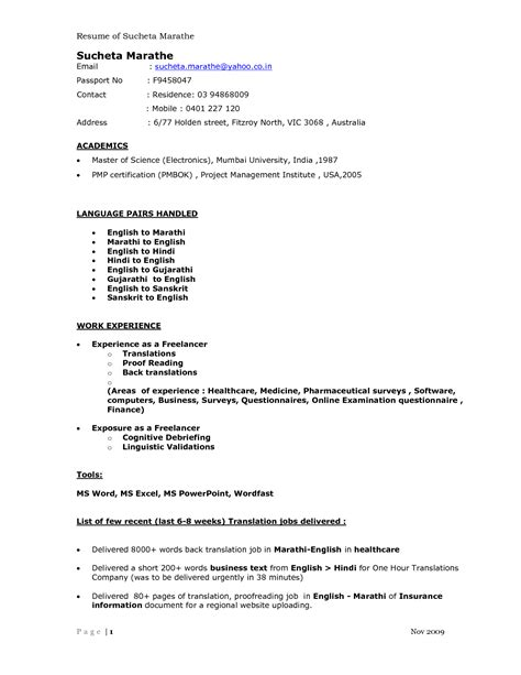 sle curriculum vitae for computer science how to write