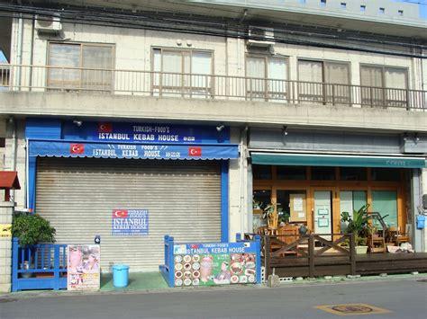 istanbul kebab house istanbul kebab house okinawa hai