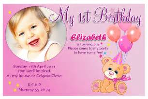 card invitation design ideas bersonalised birthday