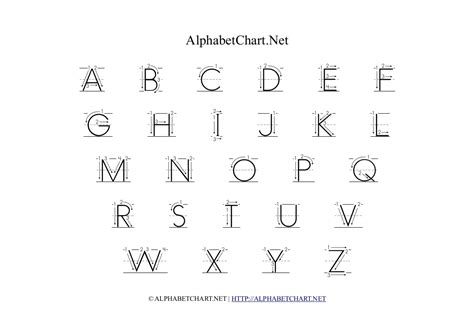 printable alphabet letters uppercase alphabet chart with arrows in uppercase alphabet chart net