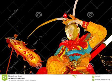 new year monkey lantern shanghai china feb 2 2016 lantern festival in the