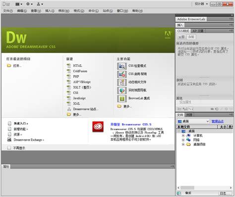 dreamweaver cs5 tutorial open browser window behavior кряк adobe dreamweaver cs5 zavodgrand