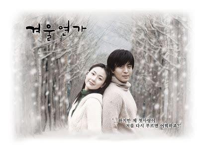 Winter Sonata Mp3 Free