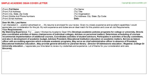 academic dean cover letter