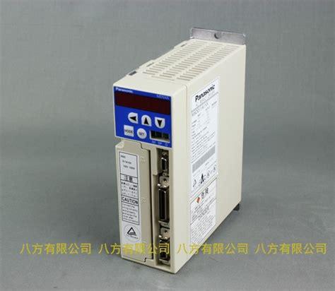 Panasonic Servo Drive Msd 013a1xx 產品介紹 八方有限公司 pafang松下伺服馬達專業維修