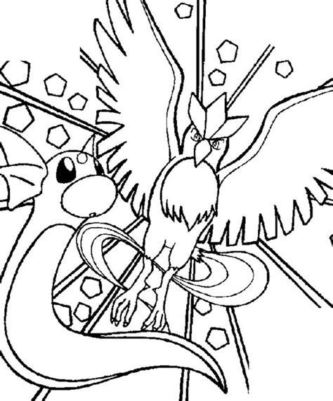 pokemon kalos coloring pages การ ต นโปเกม อนโก pokemon go ระบายส สน บสน นคนไทยให ร ก
