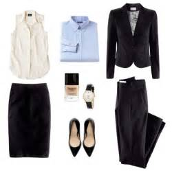How to dress business professional