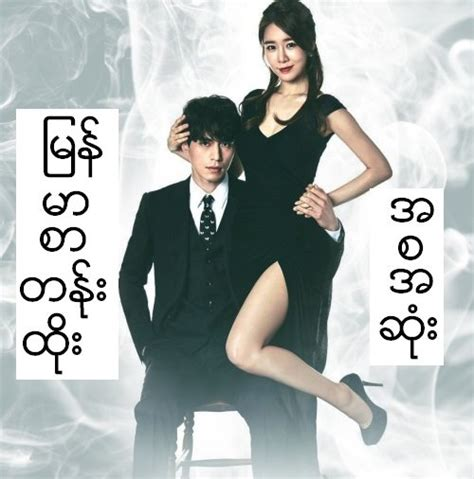 film goblin ep 2 sub indo subtitle korea film drama korea nonton film barbie