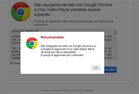 chrome video player google chrome video player superato 232 un virus