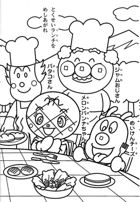 In Anpanman Colouring Pages Anpanman Coloring Pages