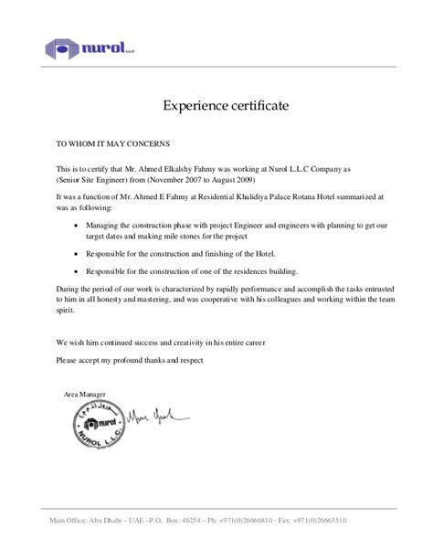 Work Experience Certificate Uae Experience Certificate Of Norul