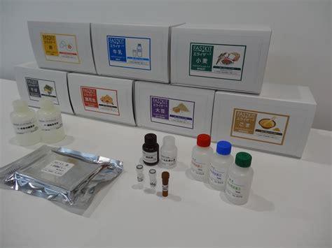 n supplementary reagent l fastkit elisa ver iii buckwheat cosmo bio co ltd