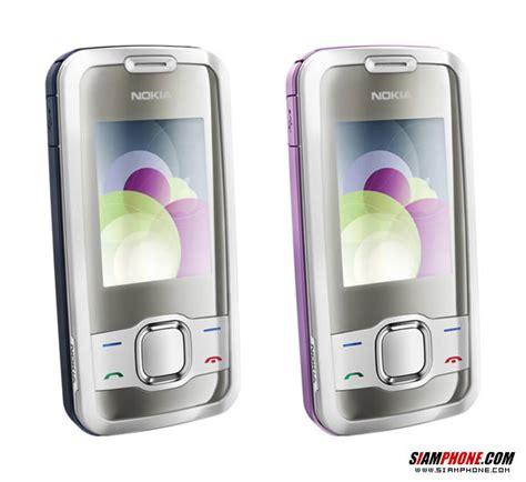 Nokia 7610 Normal nokia 7610 supernova โนเก ย sihone community